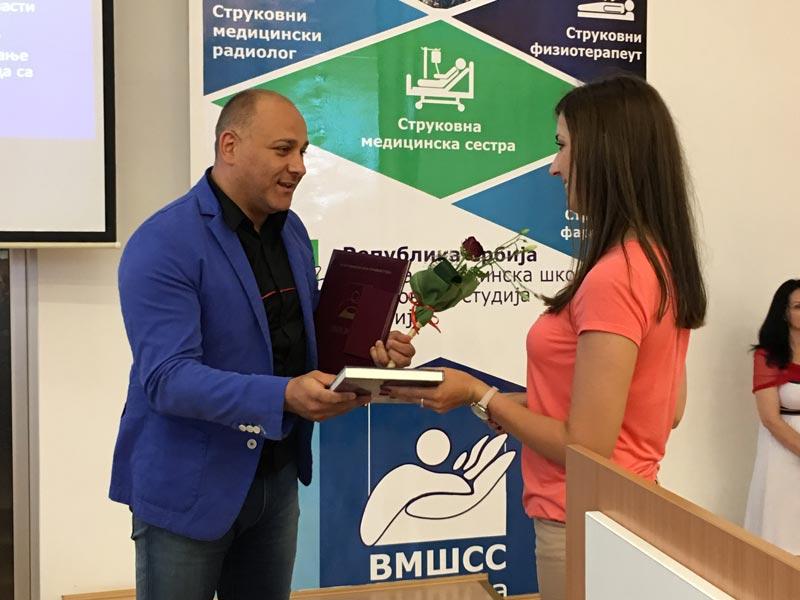 Свечана додела диплома студентима Високе медицинске школе струковних студија у Ћуприји