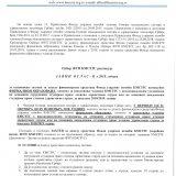 Јавни оглас за доделу финансијских средстава за школовање чланова КМСЗТС у високошколским установама здравствене струке за школску 2018/19